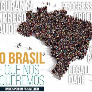 O Brasil Que Nos Queremos – Folha De São Paulo