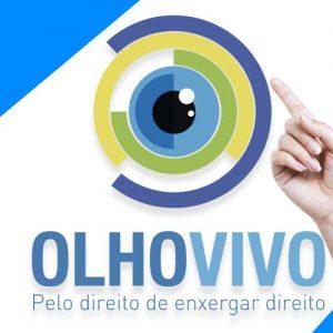 Testes De Acuidade Visual São Oferecidos Gratuitamente Em Shopping De Salvador